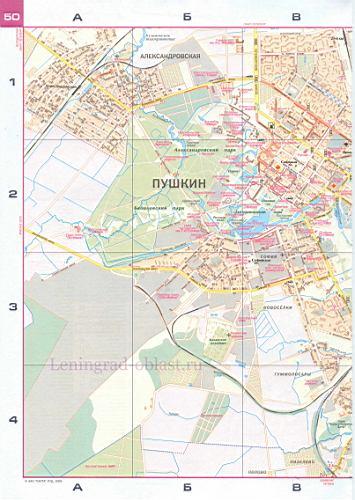 Карта Пушкина. Подробная карта
