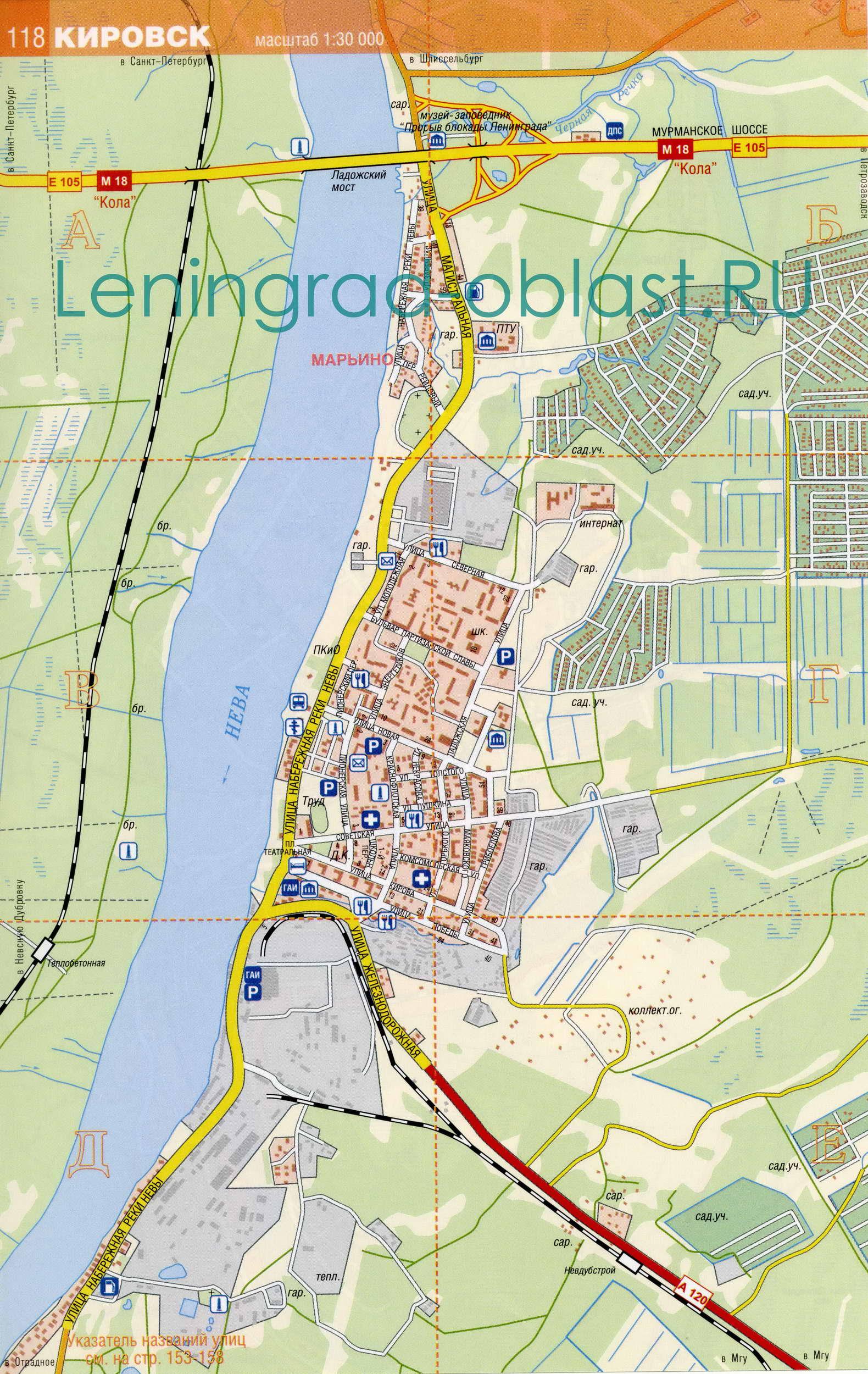 Города ленинградской области 6 фотография
