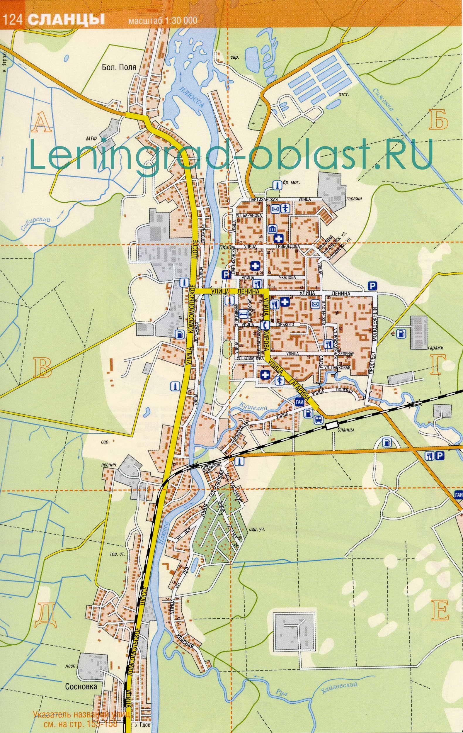 Города ленинградской области 11 фотография