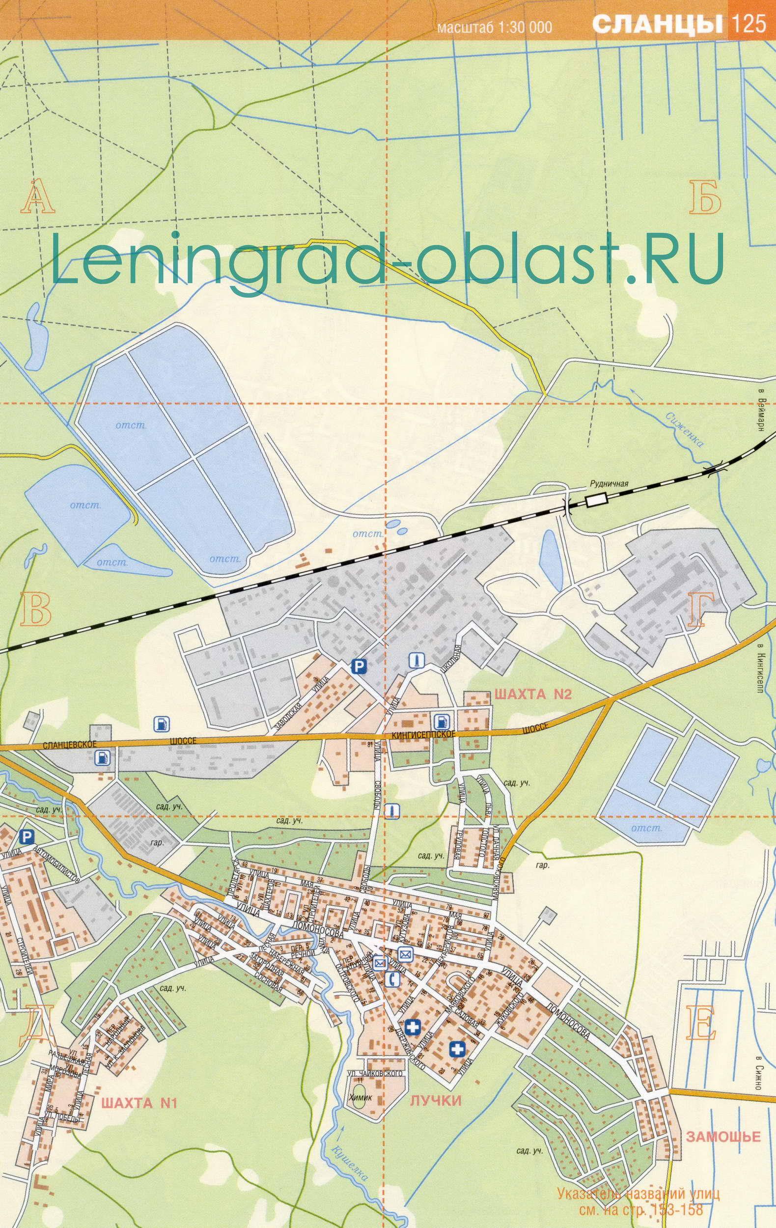 Города ленинградской области 14 фотография