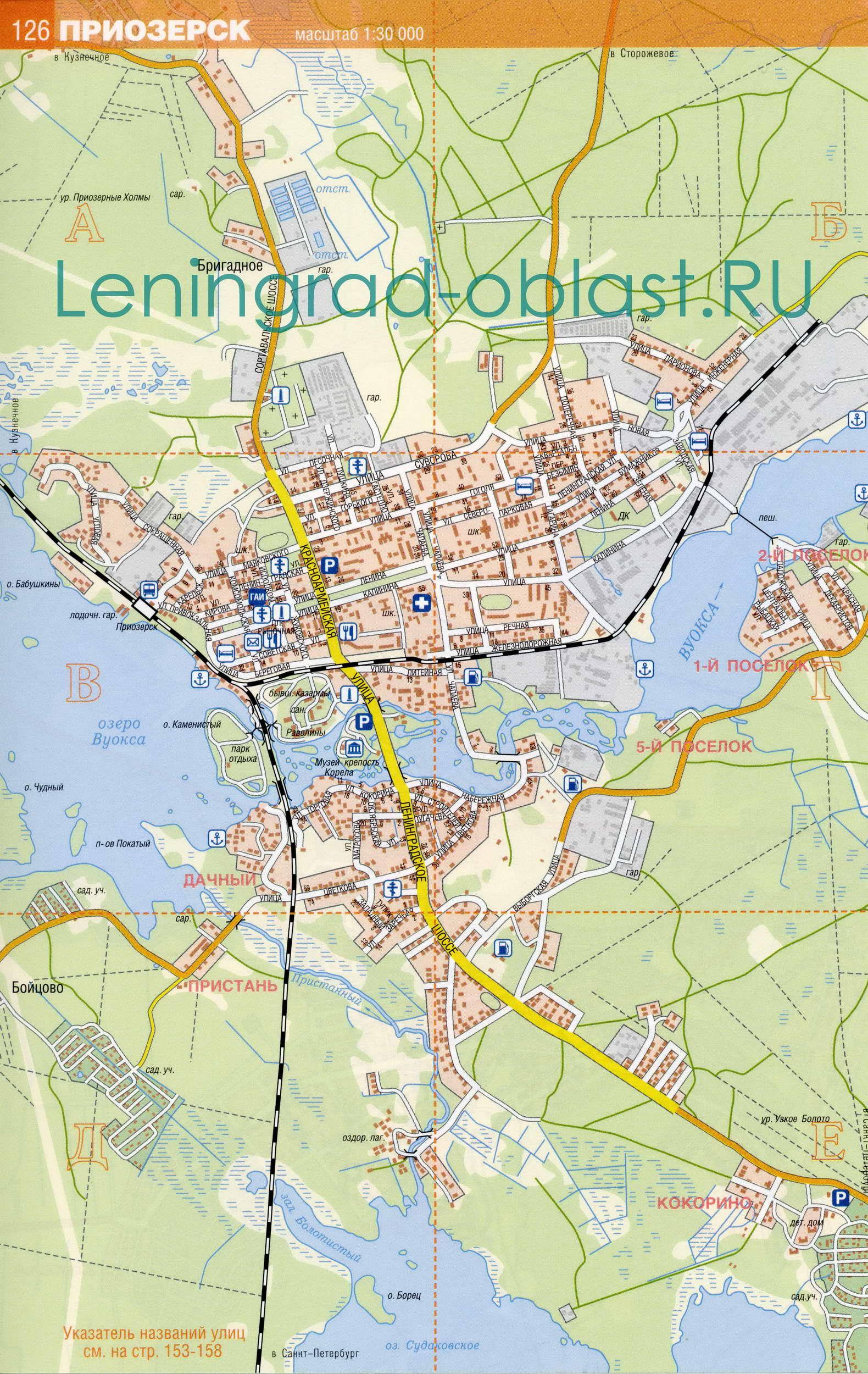 Города ленинградской области 9 фотография