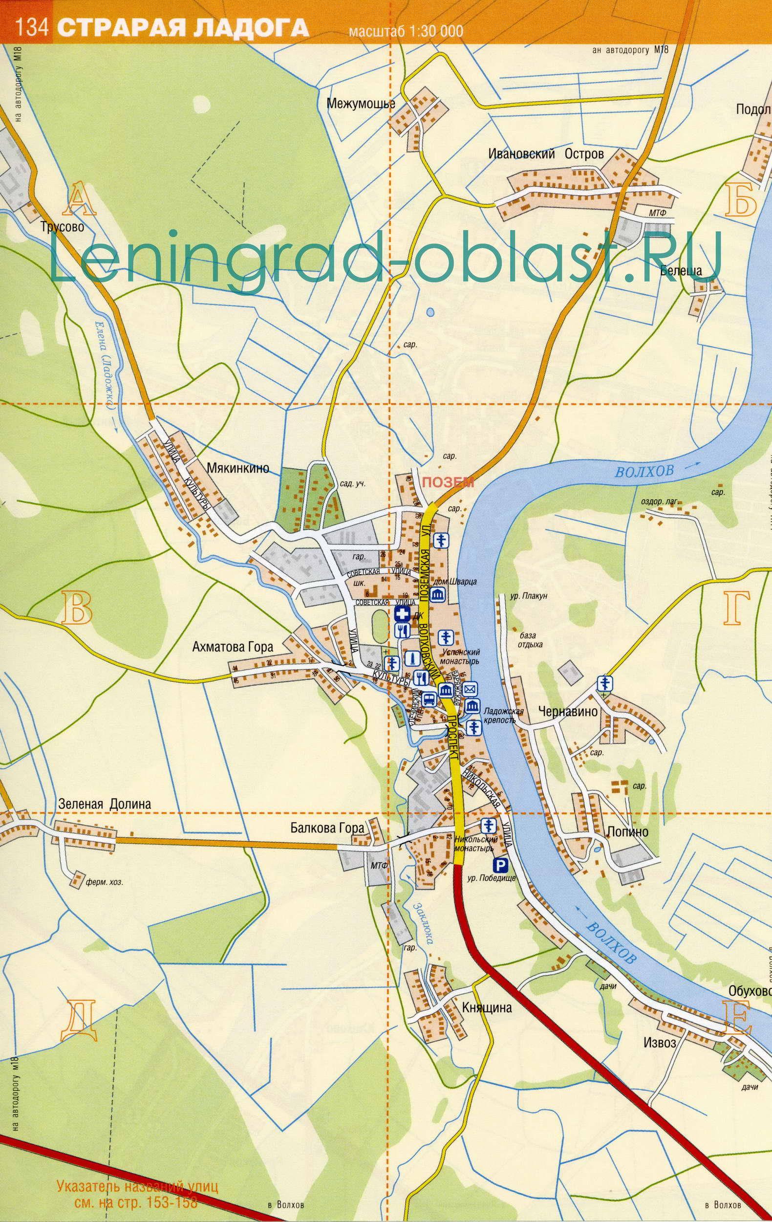 Города ленинградской области 29 фотография