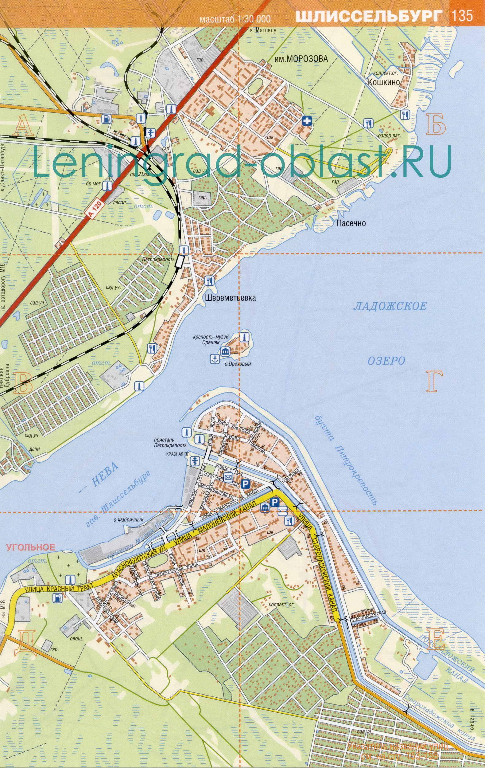 Города ленинградской области 22 фотография